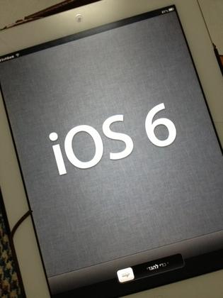 iPad2 2.JPG