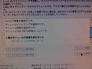image-20110320160342.png